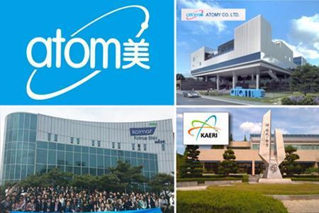 atomy-1